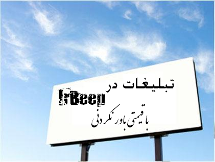 http://irantop.rozup.ir/Pictures/271.PNG